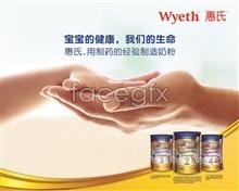 Link topsd design advertising formula infant Wyeth