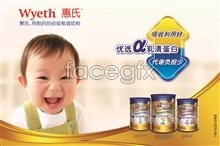 Link topsd design protein whey powder milk Wyeth
