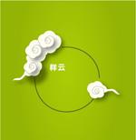 Link toXiangyun, vector