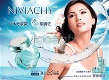 Link toXinni vera artistry cosmetics advertising psd