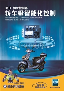 Link topsd flyer vehicle electric Xinri