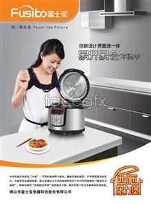 Link topsd advertising cooker Xishi
