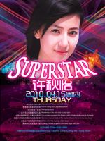 Link toXu qiuyi concert psd