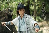 Link toXuanyuan jian jiang jinfu costume stills hd pictures