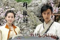 Link toXuanyuan jian jiang jinfu liu shi poetry hd pictures