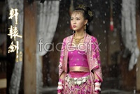 Link toXuanyuan jian yan tang costume stills hd pictures