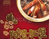 Yangcheng lake hairy crabs and yellow paste psd