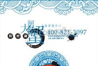 Link toYangcheng lake hairy crabs poster