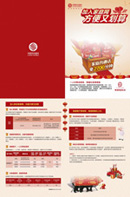Link toYear of mobile advocacy page vector