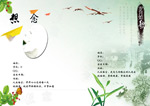 Link toYearbook design psd