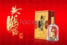 Link toYellow crane tower gift background wine liquor ads psd