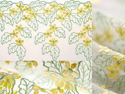 Link toYellow-green yarn curtains lace hd photo (3p)