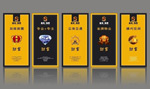 Link toYellow tint real estate board psd