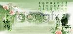 Link toYi jiangnan psd