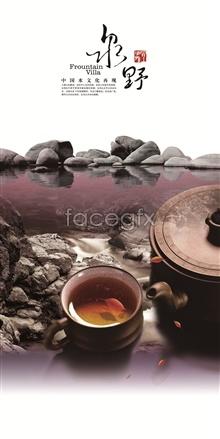 Link toYotuba water culture tea furniture psd