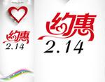Link toYuehui 214 valentines vector
