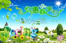 Link toYuehui spring poster design psd