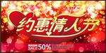 Link toYuehui valentine vector