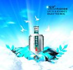 Link toYulin springs wine advertising psd