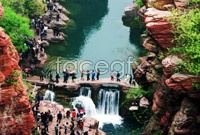 Link toYuntaishan scenic high definition pictures