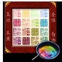 Link toZen app icons