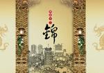 Link toZhengzhou 12 kam albums psd