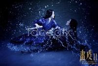 Link toZhou xun, chen kun-lien mask 2 stills hd wallpaper