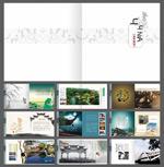 Link toZhuangzi's hometown pictures vector