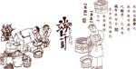 Link toZongzi line drawings vector